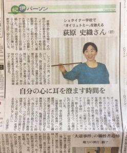 ニュース和歌山
