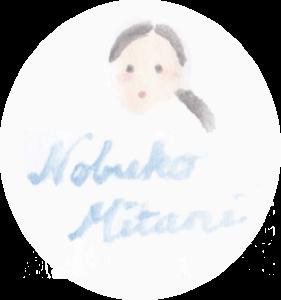 Nobuko Mitani