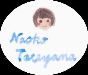 Naoko Tateyama
